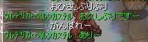 SS20130817_005.jpg