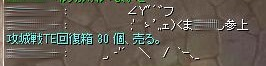 SS20130817_007.jpg