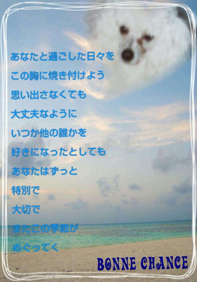 fc2_2013-06-05_20-39-01-387.jpg