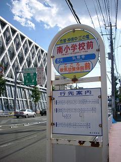 大岡川の与七橋D