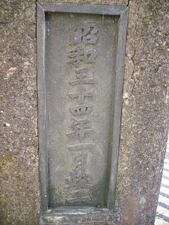 大岡川の花見橋D