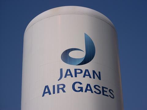 japan air gases