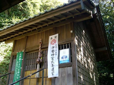 駒形神社~鎌倉市寺分D