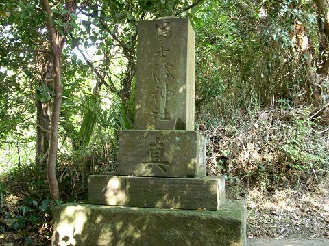 駒形神社~鎌倉市寺分I
