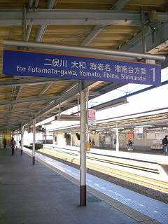 相鉄の上星川駅D