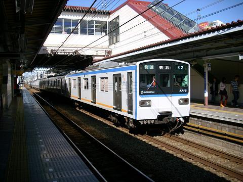 相鉄の上星川駅H