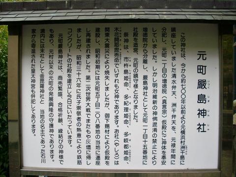 厳島神社B