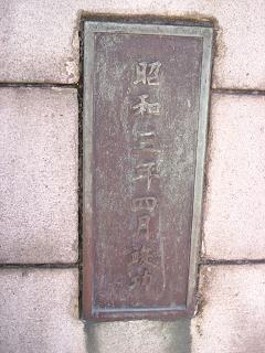 大岡川の黄金橋C