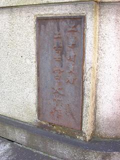 大岡川の黄金橋E