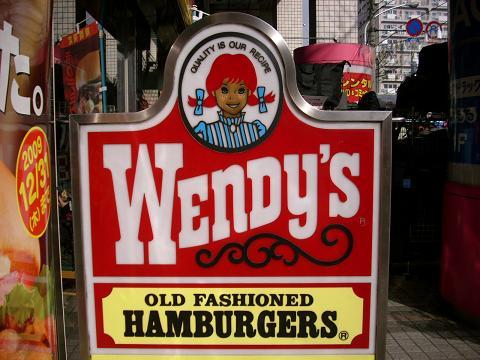 ウェンディーズの看板