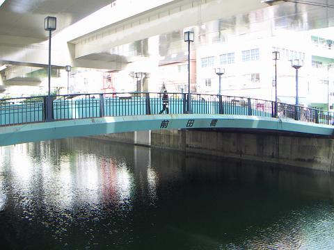 堀川の前田橋 A