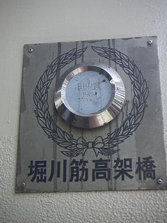 堀川の前田橋 F