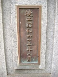 中村川の東橋D