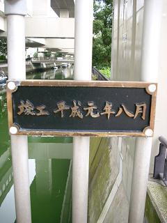 中村川の万世橋C