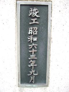 中村川の三吉橋C