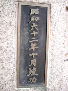 中村川の睦橋C