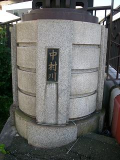 中村川の睦橋I