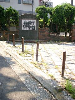 元町百段公園(浅間神社跡)A