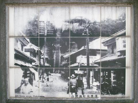 元町百段公園(浅間神社跡)D 480