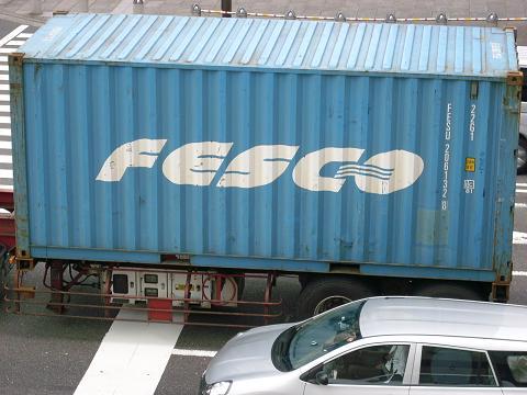 FESCOのロゴ