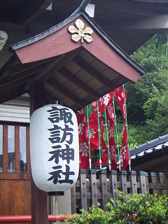 諏訪神社 F