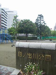 日ノ出川 跡 B