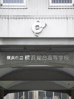 日ノ出川 跡 E