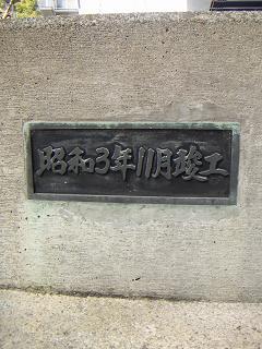 石崎川の扇田橋 C