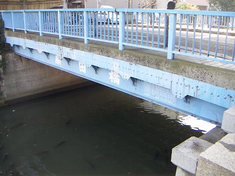 石崎川の扇田橋 H