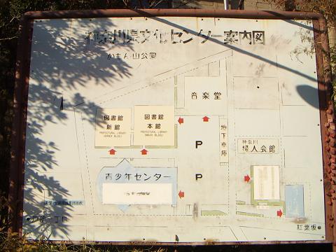 神奈川県文化センター A