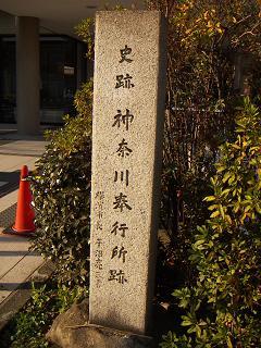 神奈川県文化センター D
