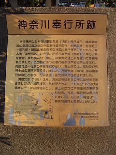 神奈川県文化センター E