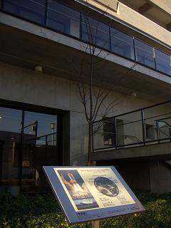 神奈川県文化センター G