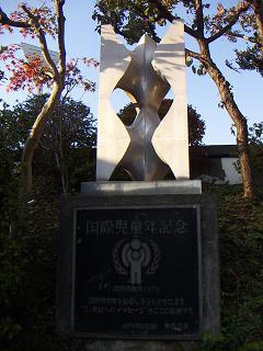 神奈川県文化センター L