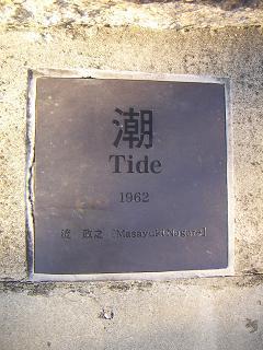 神奈川県文化センター O