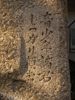 神奈川県文化センター P
