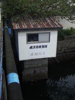 新山下運河の霞橋 F