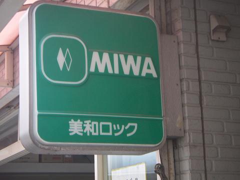 MIWAのロゴ