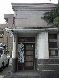 日進町の建物 D