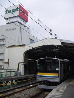 旧 京浜デパート鶴見分店 2