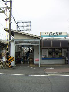 京急の鈴木町駅 A