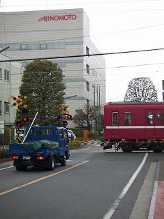 京急の鈴木町駅 B