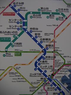 横浜市営地下鉄グリーンライン B