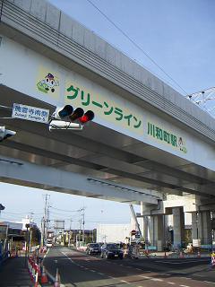 横浜市営地下鉄グリーンライン 川和町駅 C