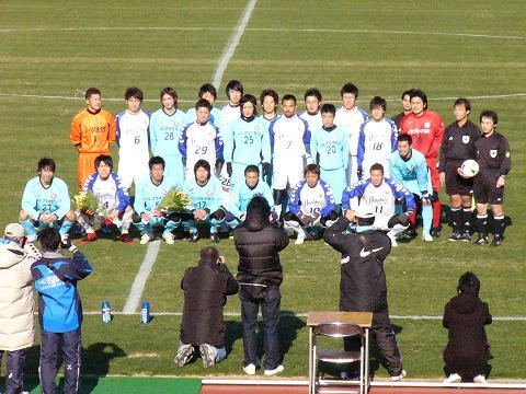 サッカーフェスティバルin町田2008 A