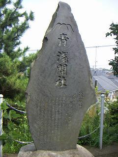 東本郷の富士塚 C