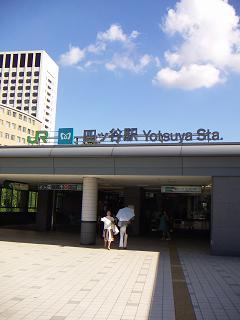 丸ノ内線の四ッ谷駅 A