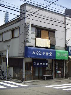 岩亀横丁 E