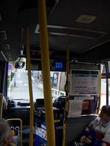 ハマちゃんバスの車内の様子