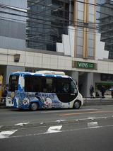 ハマちゃんバスとウインズ横浜